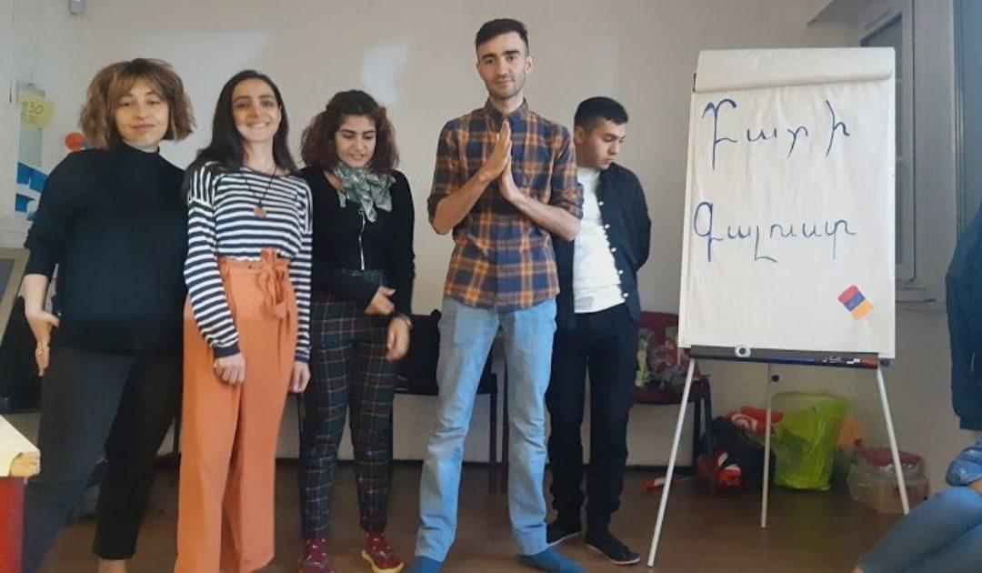 Armenian Passport to Culture