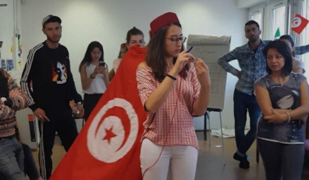 Tunisian Passport to Culture